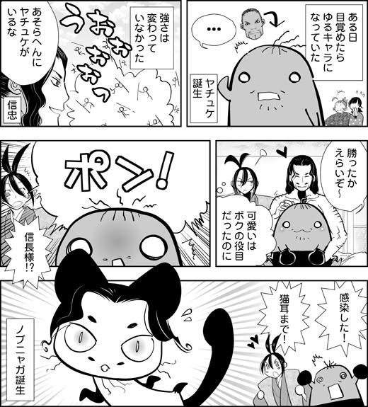 くろぼ~じゅ1.jpg