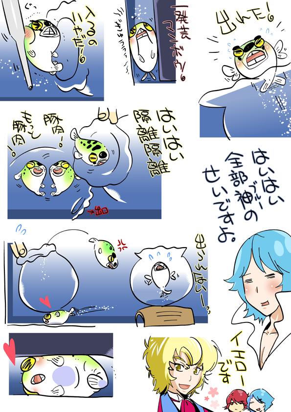 たみ 落書き イラスト 絵.jpg