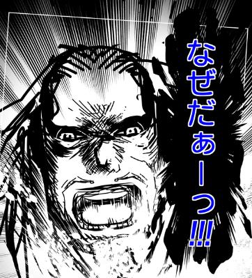 クロボーズ6話.png