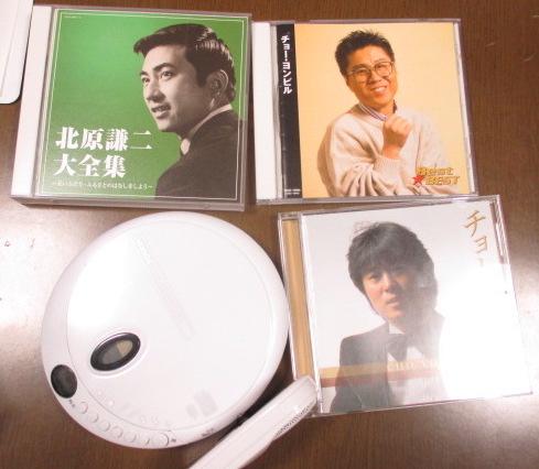 チョーヨンピルと北原謙二.JPG