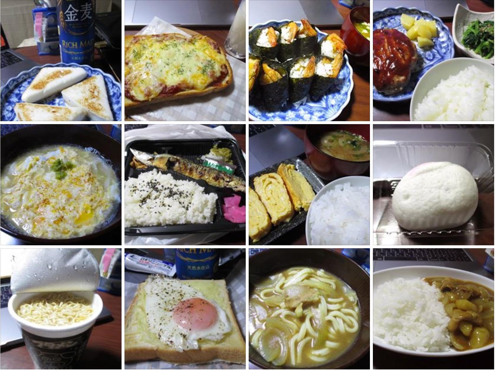 最近食べた食事まとめ.jpg