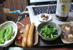 夕飯.JPG