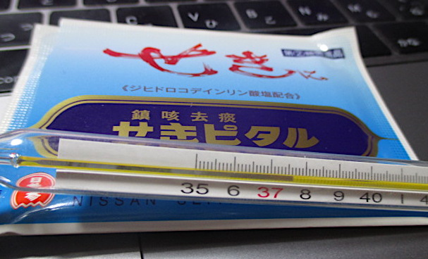 富山の置き薬。.JPG