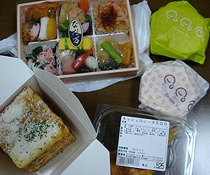 東京の総菜.jpg
