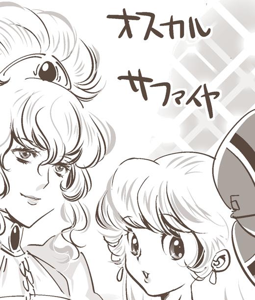 女装オスカル 亜麻色の髪の乙女 落書き イラスト byたみ.jpg